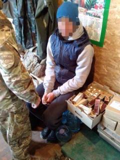 На линии разграничения в Луганской области задержали «контрабандистов» с парфюмерией