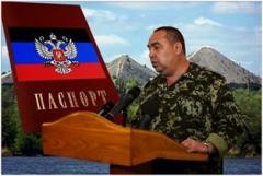 Террористы «ЛНР» собираются «закрепостить» подконтрольное население