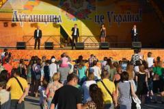 Луганская область отметила 77 лет со дня основания