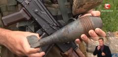 Саботаж в рядах боевиков: В бойцов АТО летят мины без взрывателей с надписями «Все, що можу»