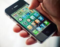 Мобильные телефоны экстренных служб