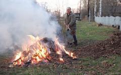 Не спалювайте сміття, опале листя та інші побутові відходи