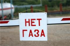 В Луганской области без газа находятся 9 населенных пунктов