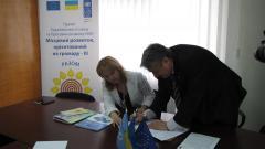 ПРООН спільно з Європейським Союзом впроваджує кращі практики місцевого розвитку в містах України
