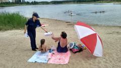 В Северодонецке спасатели провели рейд по безопасному отдыху на воде