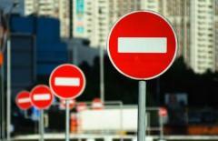 Перекриття дорожнього руху у зв'язку з проведенням святкових заходів