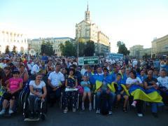 У столиці пройшли урочисті проводи національної паралімпійської збірної