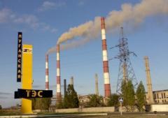 В результате обстрела русскими террористами Луганской ТЭС в работе остались только 2 энергоблока