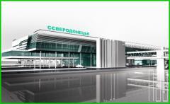 Залізнична станція Сєверодонецьк