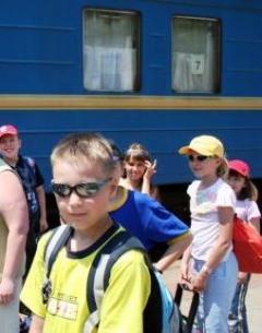 Дети из Мелового едут в Яремчу